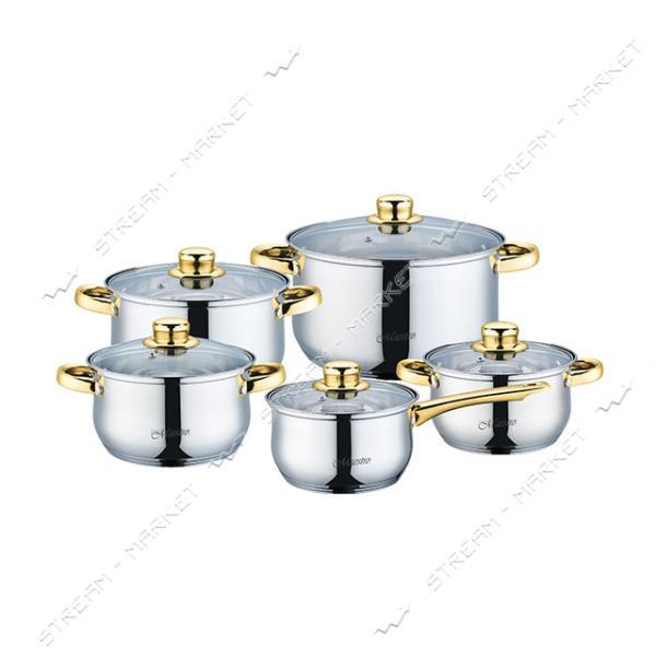 Набор посуды Maestro MR-2006-10
