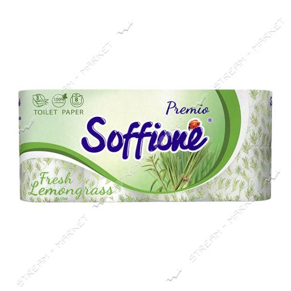 Туалетная бумага SOFFIONE Fresh Lemongrass 3 слоя Белая 8 шт