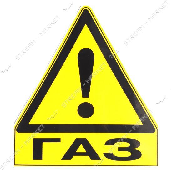 Наклейка знак ГАЗ малая 100х110мм
