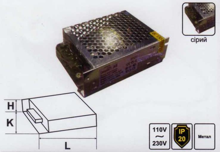 Блок питания для LED ленты Lemanso 12V 150W LM825