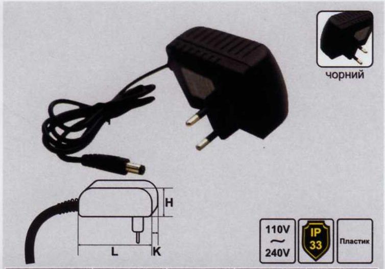 Блок питания для LED ленты Lemanso 12V 24W 2A LM841