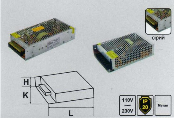 Блок питания для LED ленты Lemanso 12V 5A 60W LM820