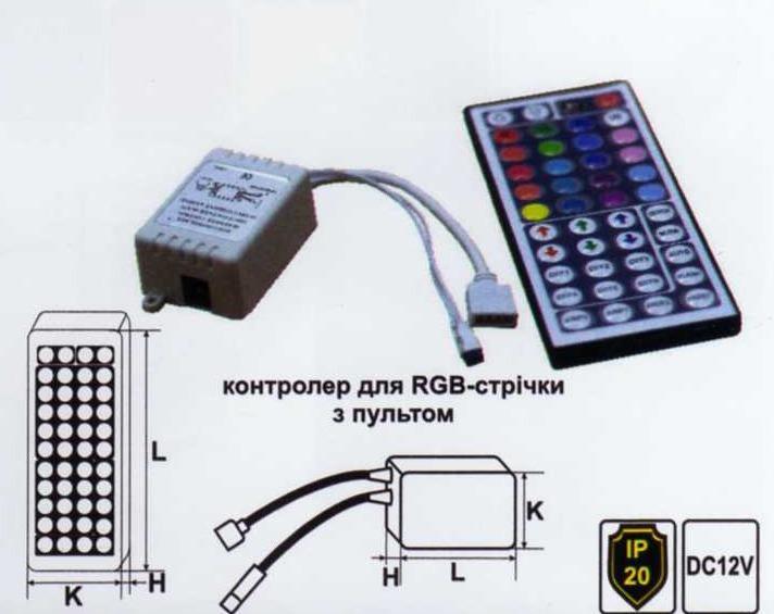 Контроллер для RGB с пультом на 44 кнопкиLED ленты Lemanso 12V 72W LM834
