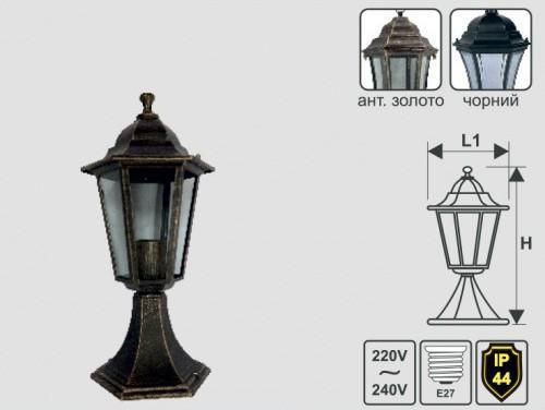 Светильник уличный PL6104 Lemanso, античное золото, 60 Вт,Е27