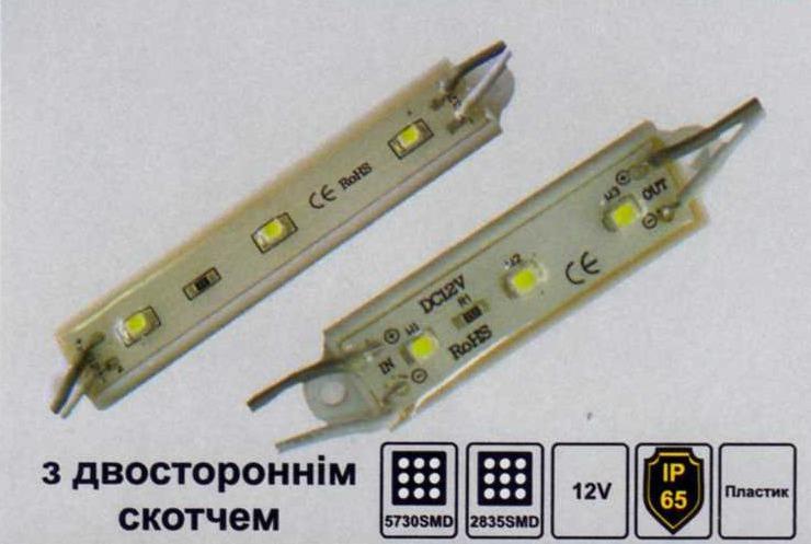 Светодиодный модуль 3led Lemanso LR103
