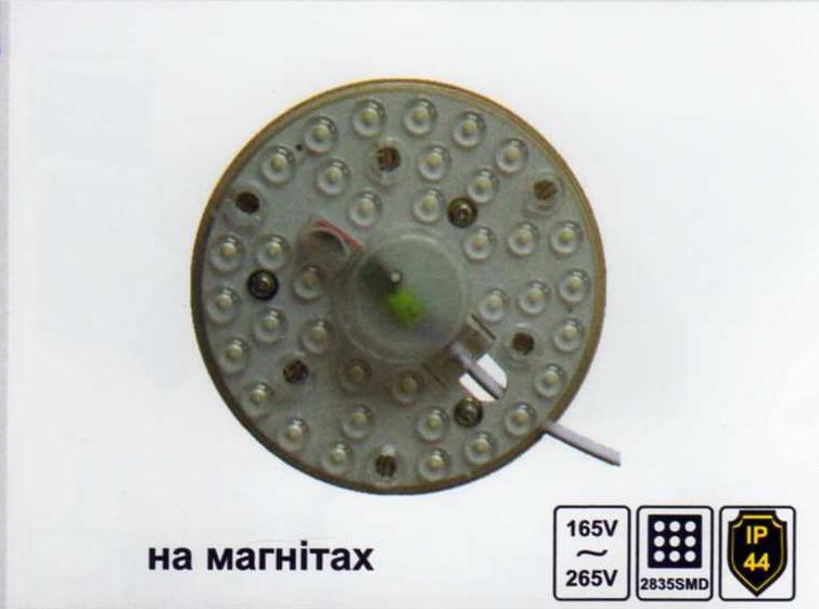 Светодиодный модуль на магнитах 24led Lemanso LR105