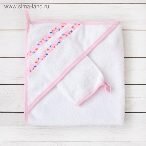 Набор для купания «Дискавери лондон», пелёнка 80 × 80 см, рукавичка, бело-розовый