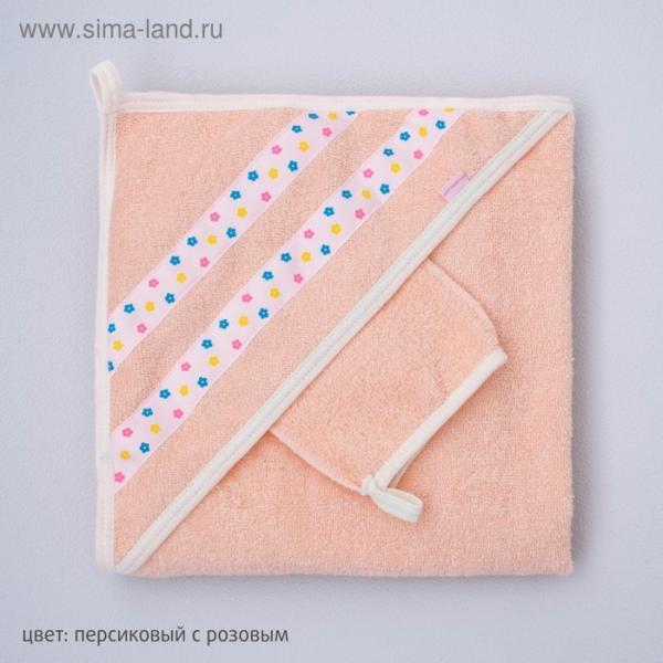 Набор для купания «Райские цветы», пелёнка 80 × 80 см, рукавичка, персик/розовый