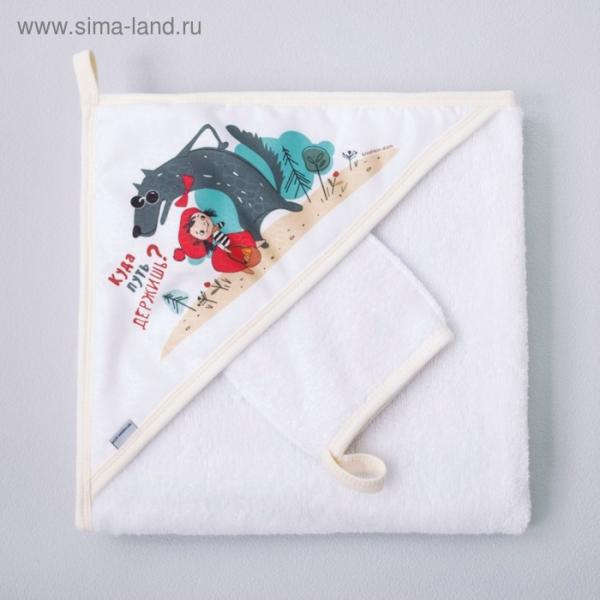 Набор для купания «Красная Шапочка», пелёнка 90 × 90 см, рукавичка, белый