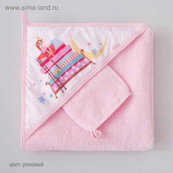Набор для купания «Принцесса на горошине», пелёнка 90 × 90 см, рукавичка, розовый