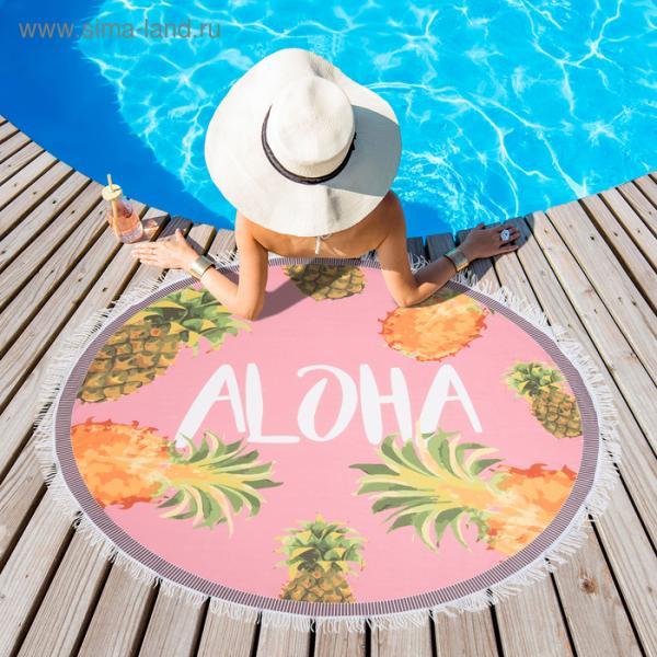 """Полотенце пляжное круглое Этель """"Aloha"""", d150 см, 100 %  п/э"""