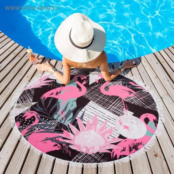 """Полотенце пляжное круглое Этель """"Фламинго"""", d150 см, 100 %  п/э"""