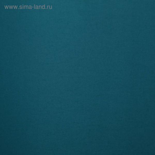Ткань курточная ТАСЛАН 228Т, цвет морская волна, 80 пог. м.