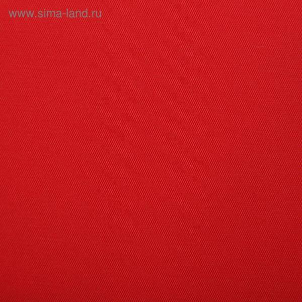 Ткань плащевая ОКСФОРД 240Т, ПУ 2000, цвет красный, 95 пог. м.