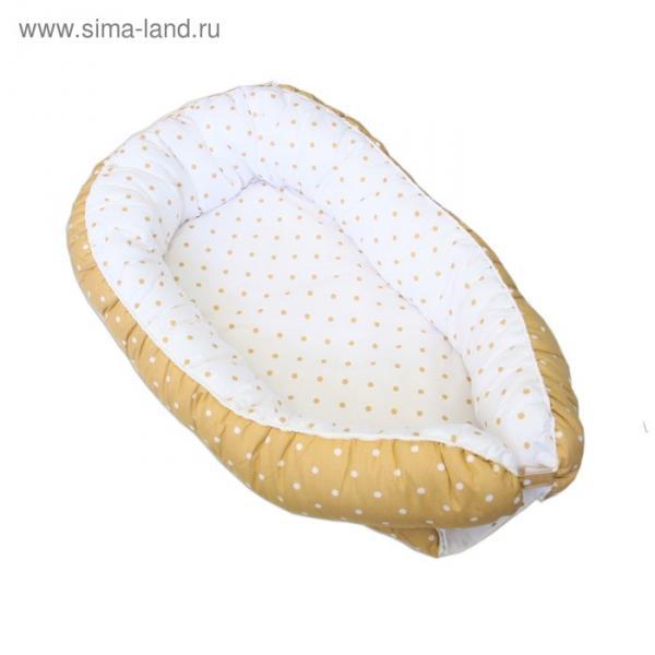 """Гнёздышко для малыша """"Горчичный горошек"""", размер 55х95 см, поплин"""