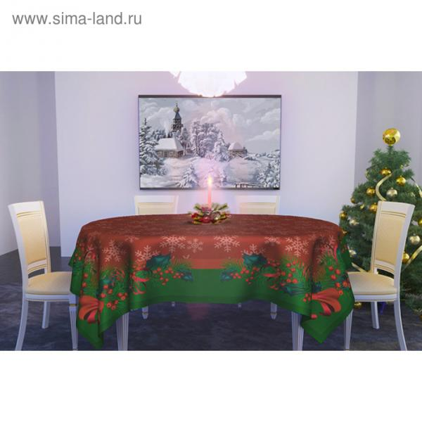 """Скатерть """"Праздничная"""" 145х220 см"""