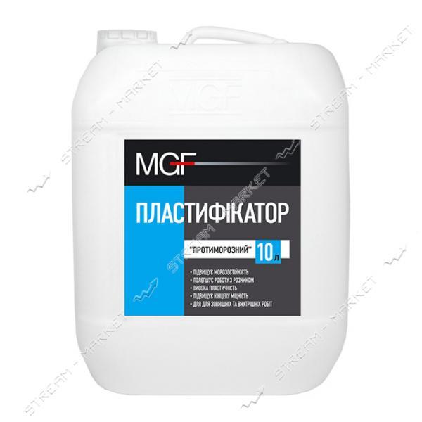 Пластификатор MGF Антиморозный для бетонных и цементных растворов 10л