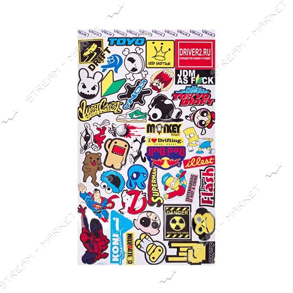 Наклейка P-11 Pazzle Sticker Bomb 300х500мм
