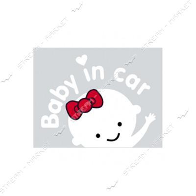 Наклейка Ребенок в машине девочка 155х126мм монтажка