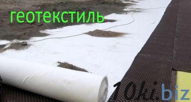 геотекстиль иглопробивной обОрудование Оборудование для швейного производства в России