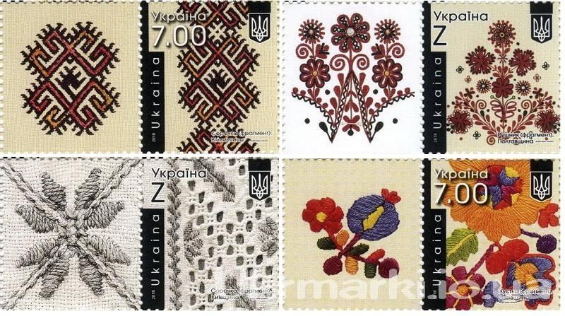 Фото Почтовые марки Украины 2018 год , Почтовые марки Украины 2018 № 1706-1709 почтовые марки Украинская вышивка - код нации СЕРИЯ