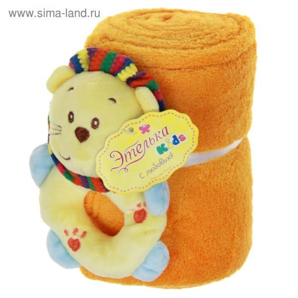 """Набор подарочный для новорождённых """"Этелька"""" 2 пр Лёвушка-погремушка, размер 75х100 см"""