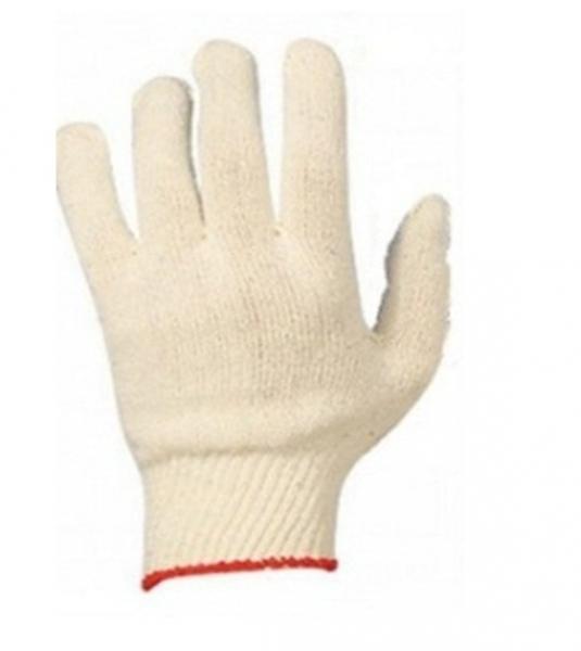 Перчатки рабочие трикотажные арт. 8400