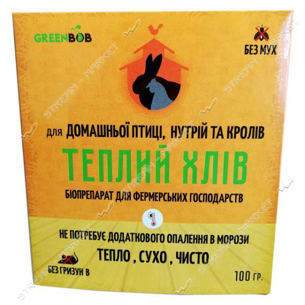 Ферментационная подстилка Теплый Хлев для домашней птицы, нутрий и кролей 100г