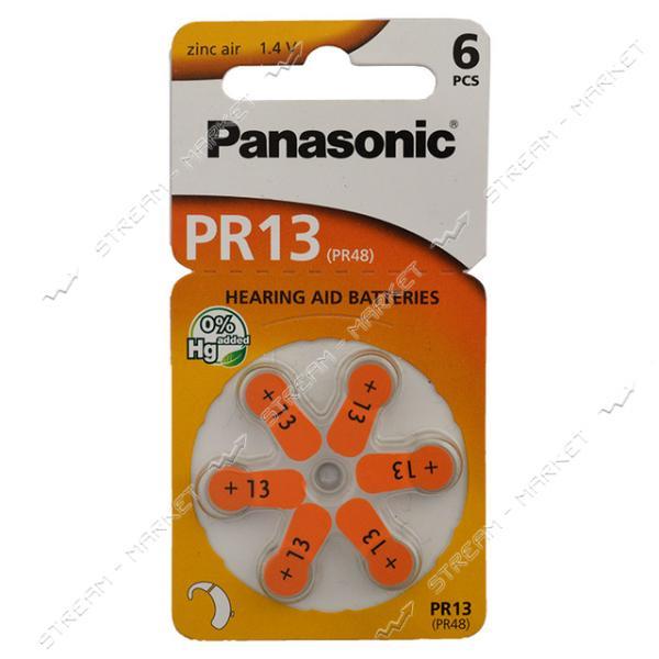Батарейка дисковая Panasonic ZA PR-13 48 /6BL 1.4V для слухового аппарата