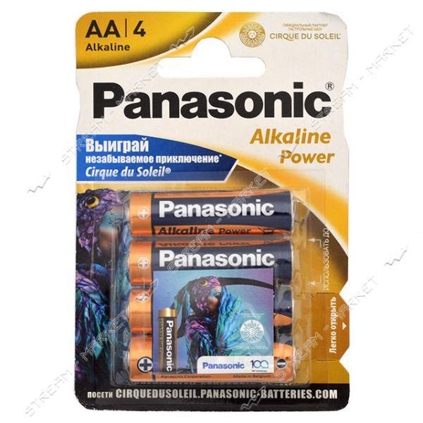 Батарейка щелочная Panasonic Alkaline Power CDS AA LR6APB/4BPS 1.5V