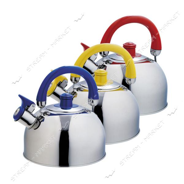 Чайник Maestro Rainbow MR-1304 2.5л