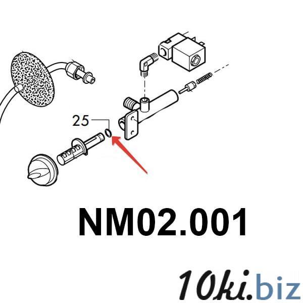 Кольцо уплотнительное кран вода/пар Magic - Vienna - Royal  NM02.001, 01.06.005 , (140321461) Кольца резиновые на Электронном рынке Украины