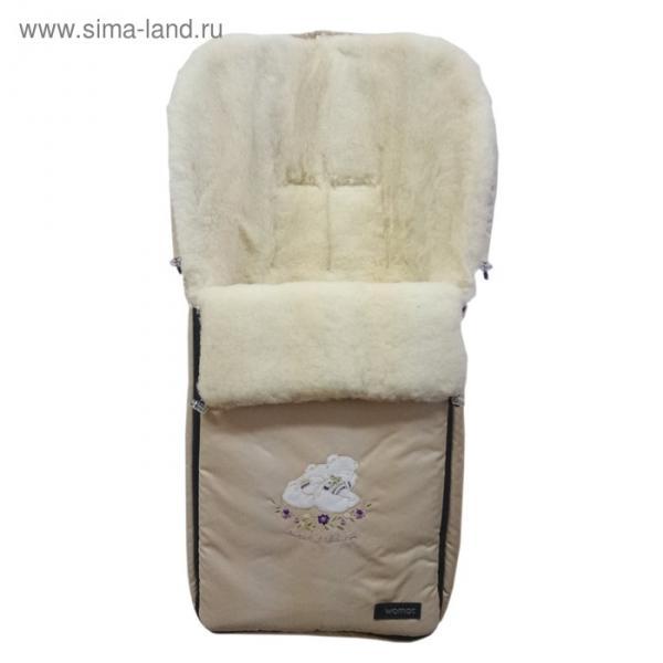 Спальный мешок в коляску Aurora, светло-бежевый