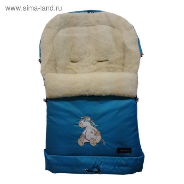 Спальный мешок в коляску Multi arctic, 8 бирюзовый