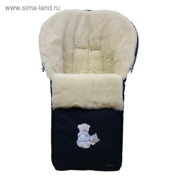 Спальный мешок в коляску Aurora, 10 гранатовый