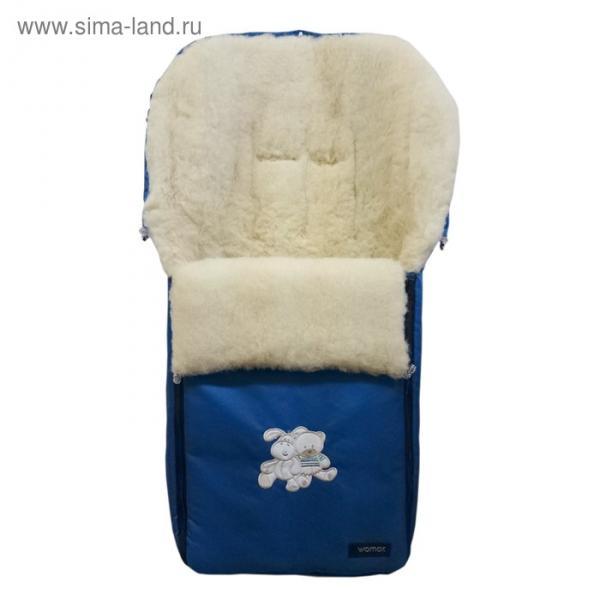 Спальный мешок в коляску Aurora, 8 бирюзовый