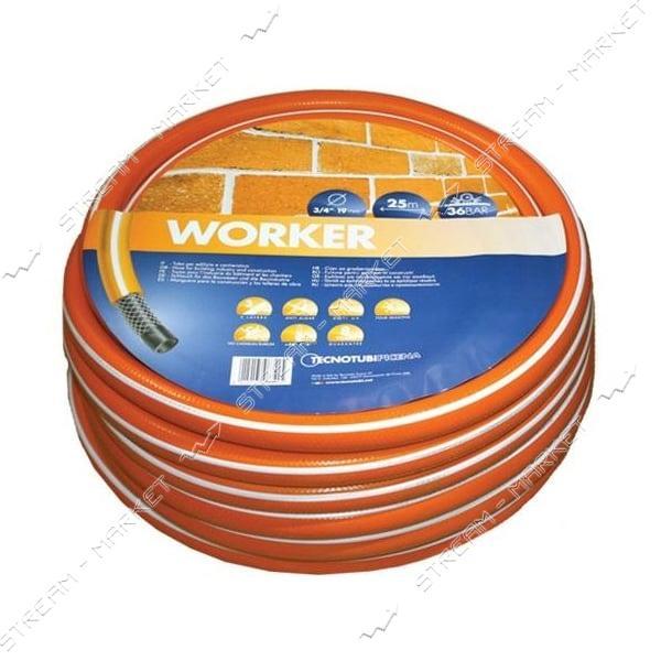 Шланг для полива Euroguip Orange трехслойный 5/8' 50м
