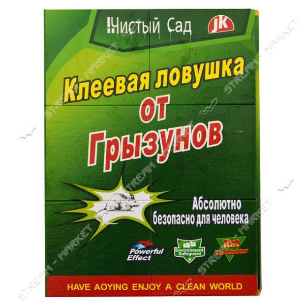 Универс. клеевая ловушка от грызунов и насекомых (бумажная) (книга большая 160х210мм)