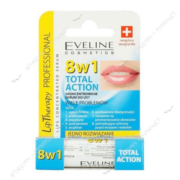 Концентрированная сыворотка для губ Eveline Lip Therapy Professional Action Totale 8 в1