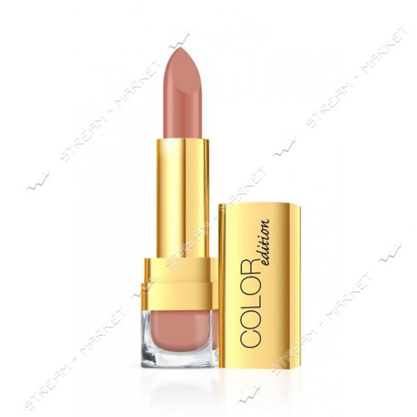 Губная помада Eveline Cosmetics Color Edition № 700