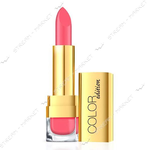 Губная помада Eveline Cosmetics Color Edition № 704
