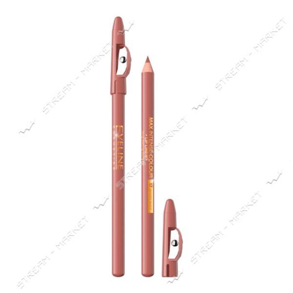 Карандаш для губ Eveline Cosmetics контурный с точилкой №17 Warm Nude