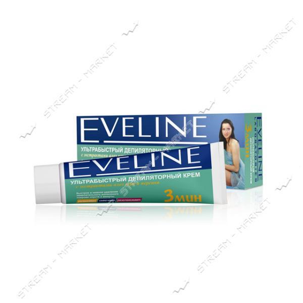Крем депилятор Eveline Cosmetics Q10 3-х минутный ультрабыстрый 100 мл