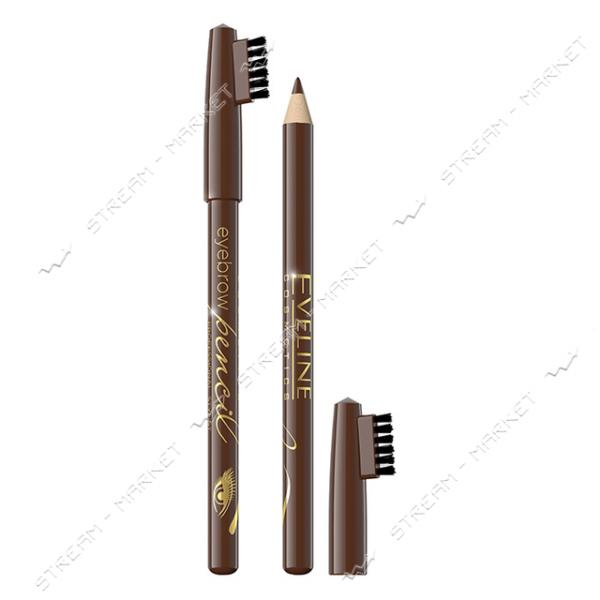 Контурный карандаш для бровей Eveline Eyebrow Pencil коричневый