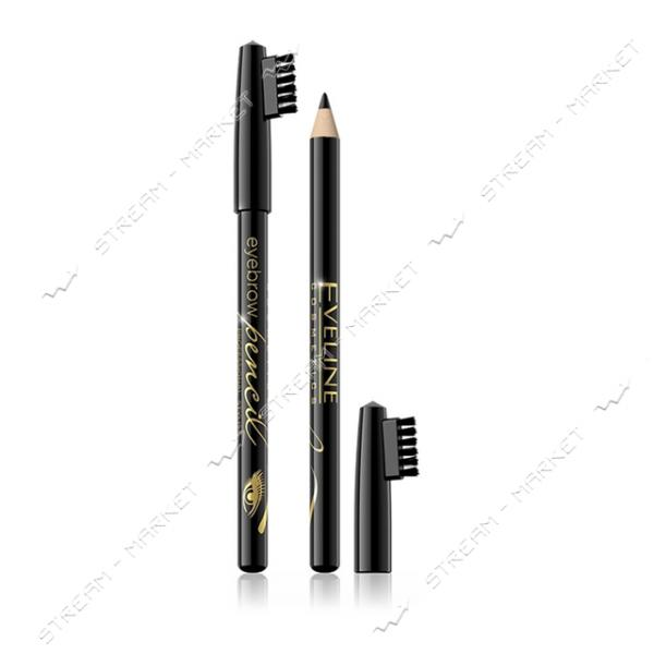 Контурный карандаш для бровей Eveline Eyebrow Pencil черный