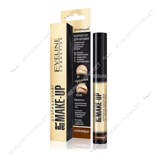 Корректор для бровей Eveline art MAKE-UP professional коричневый 10 мл