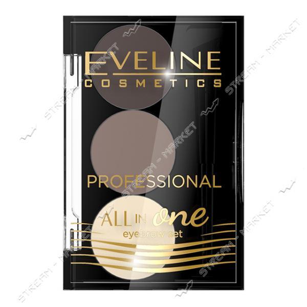 Набор для бровей Eveline All in One Professional №01 темно-коричневый 28.8 г