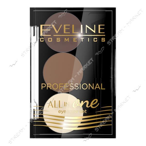 Набор для бровей Eveline All in One Professional №02 светло-коричневый 28.8 г