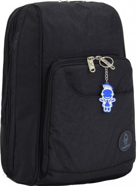 Украина Школьный рюкзак Bagland Стингер 16 л. Чёрный (0014970)