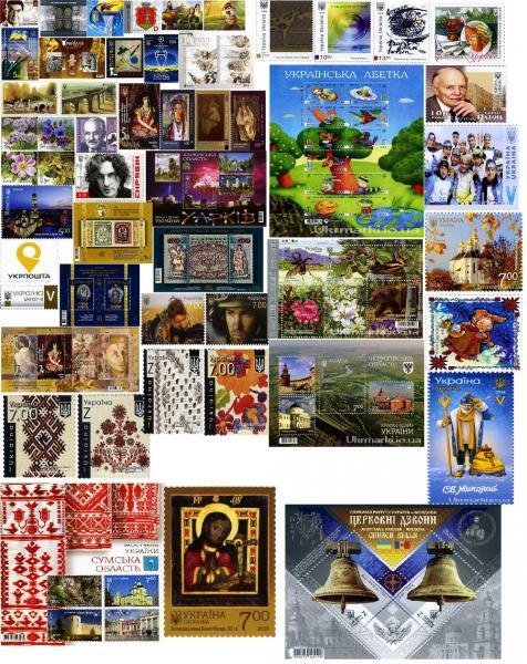 1. 2018 Годовой набор почтовых марок